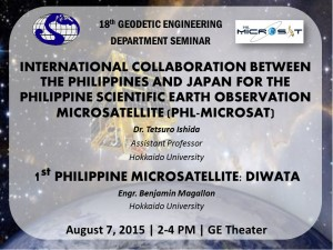 18th Department Seminar on August 7, 2015